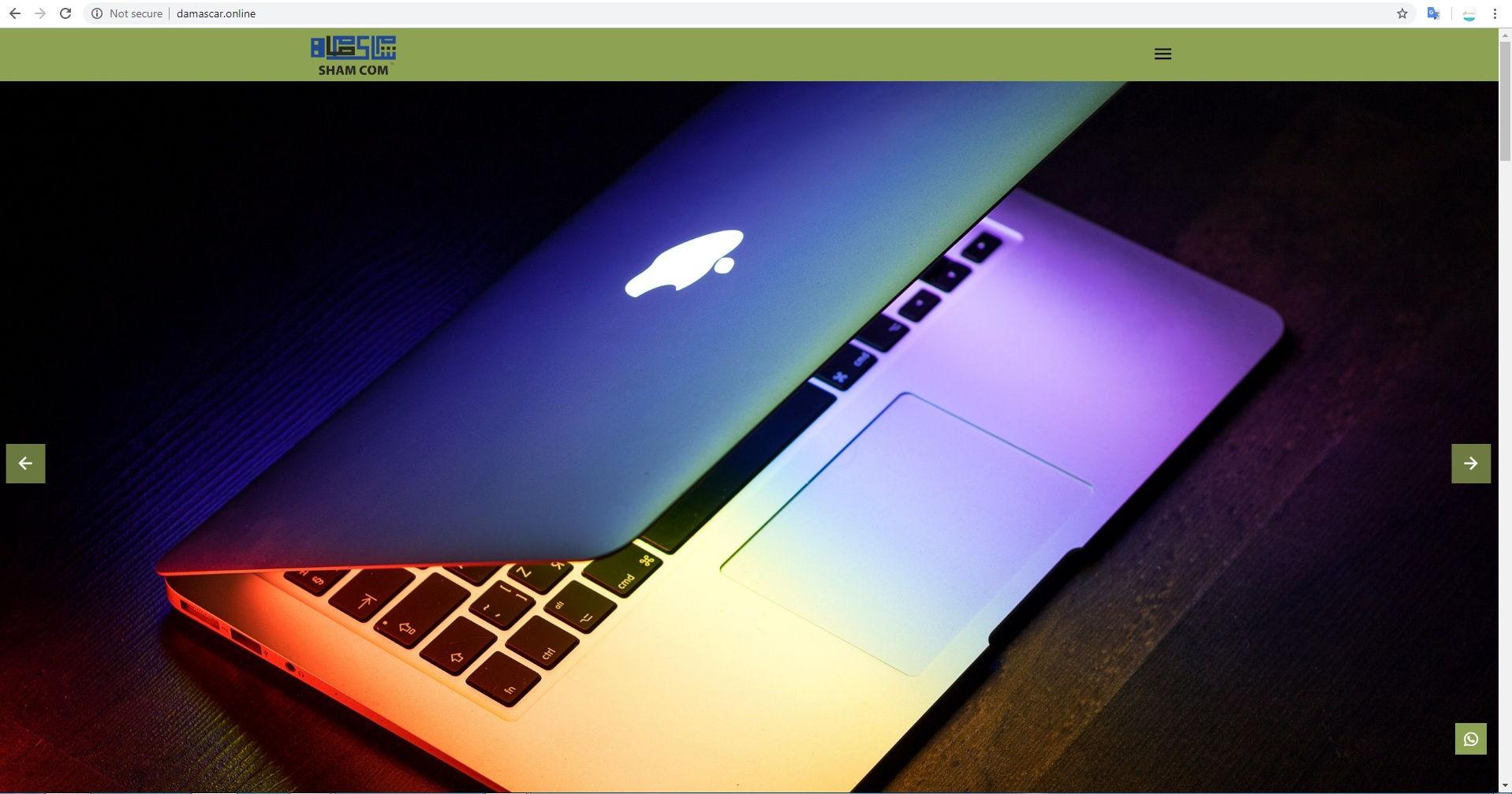 موقع شامل متغير كمبيوتر موديل 5 اشتراك برمجي