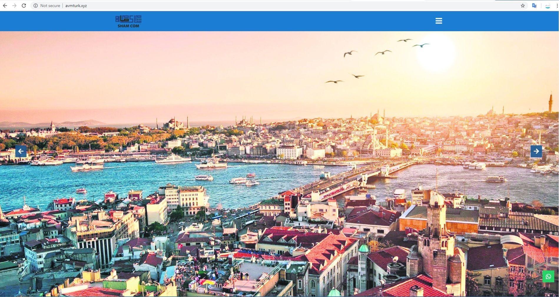 موقع شامل متغير موديل 8 سياحة اشتراك برمجي