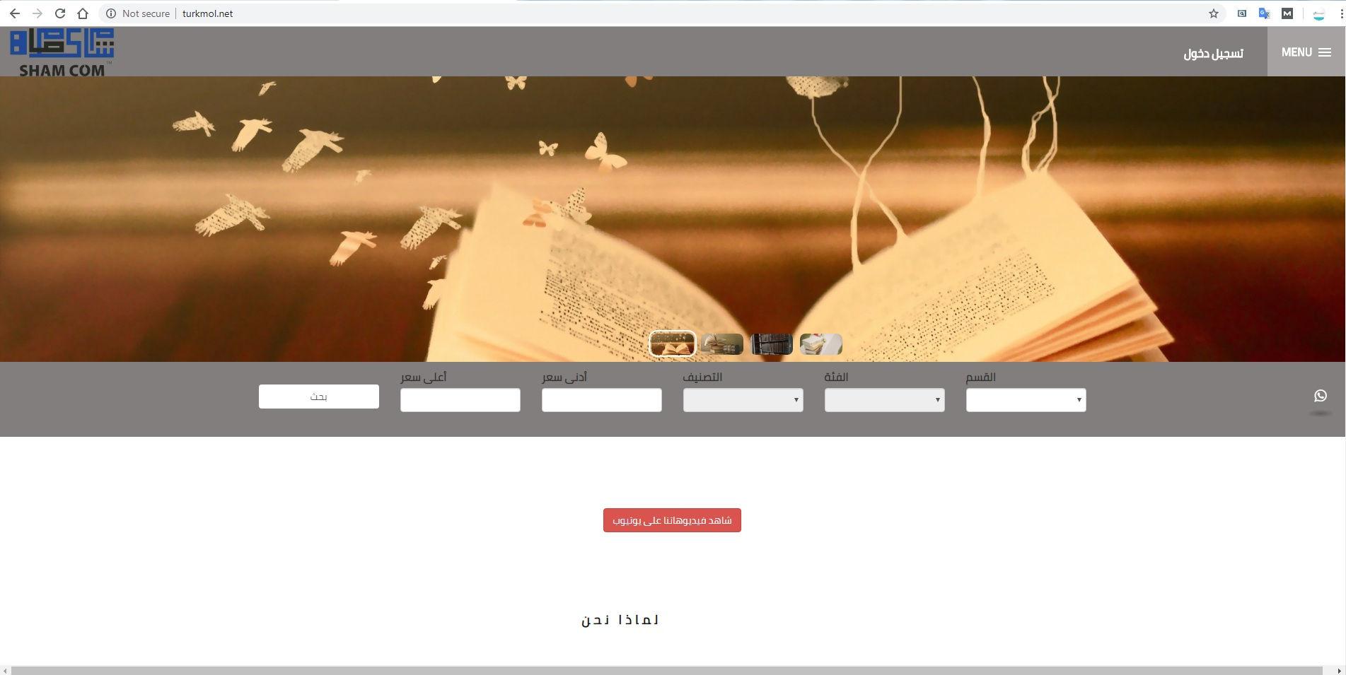 موقع شامل متغير موديل 13 كتب اشتراك برمجي