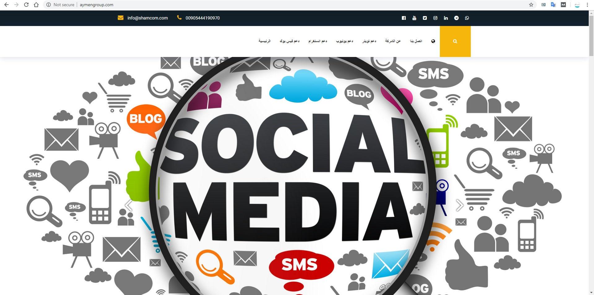 موقع شامل متغير موديل 18 سوشل ميديا اشتراك برمجي