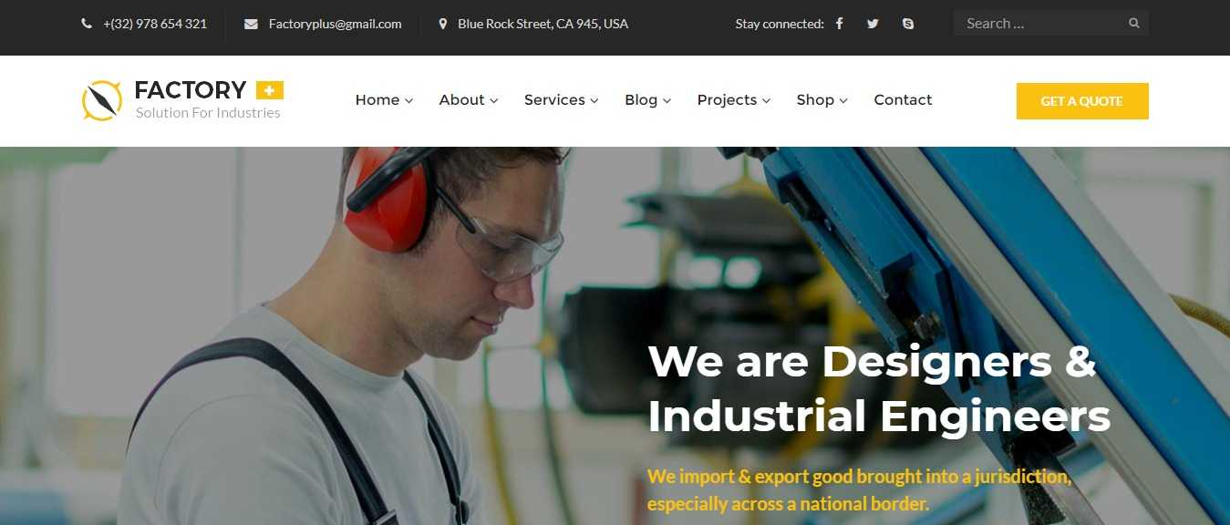 مواقع مصانع ومعامل Factory Plus 7